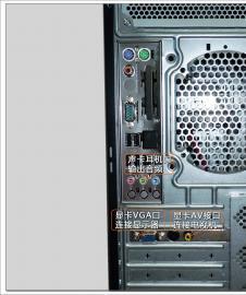 如何组装单机版电脑点歌系统